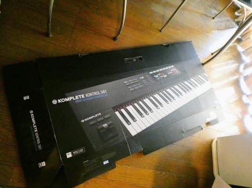 P1080205